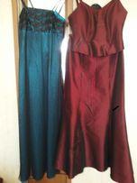 długie suknie na bal, sukienka, suknia