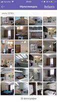 Сдам Посуточно 4к квартиру,Эксклюзив,2 этаж,3 спальни,2с/у, джакузи