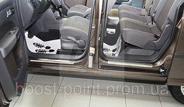 защитные хром накладки на пороги volkswagen caddy (фольксваген кадди )