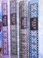 Джек Лондон -4 тома