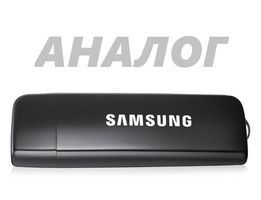 Wi-Fi USB адаптер для Смарт Smart ТВ Samsung Sony Philips LG Smart TV