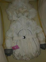 Зимний комплект на 4-5 лет модель Снежинка