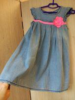 Сарафан - платье Gymboree 5T с розовим цветком