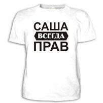 Печать на футболках, чашках, пазлах