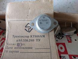 транзистор КТ808АМ