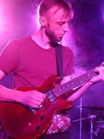 Уроки гри на гітарі - перший БЕЗКОШТОВНО   REPETOBAZA