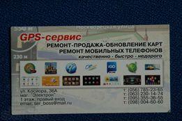 Ремонт планшетов GPS навигаторов регистраторов фотоаппаратов телефонов