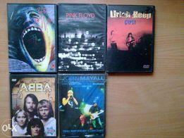 Диски музыкальные DVD