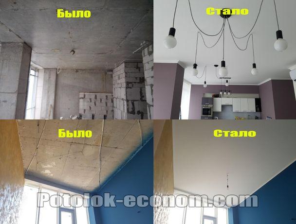 Натяжные потолки,ткань для потолка,натяжной потолок.От производителя! Кропивницкий - изображение 3