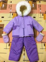 Продам зимний костюм на овчине.