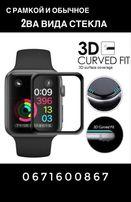 Защитное закаленное стекло Mocolo для Apple Watch 38 42 mm.apple 5,6,7