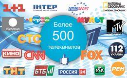 Профессиональный сервис,настройка Smart tv,разблокировка смарт тв