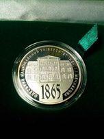 Срібна монета 150 років Одеському національному університету