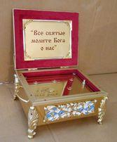 Ковчег из латуни на 8-12 мощевиков (церковные реликвии)