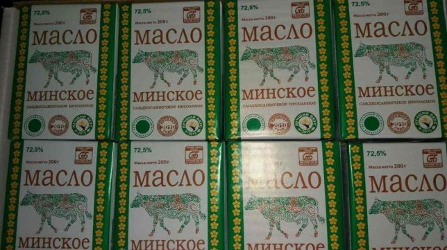 Продам Масло сливочное Киев - изображение 3