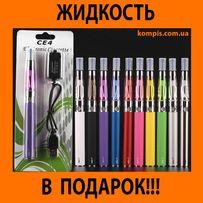 Электронная сигарета eGo CE 4. его, вейп