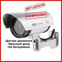 Камера видеоНаблюдения обманка муляж сДатчиком движения видеоКамеры