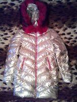 Серебристая куртка пальто пуховик