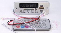 Новинка! Модуль MP3 66451E, 12V, USB, SD, FM, ПДУ, шлейф часы вкл/выкл