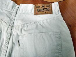 Шорты RedStar