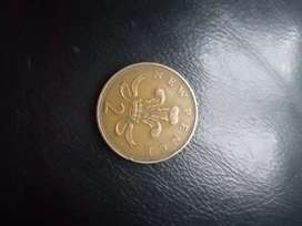 Exttemely Rare Coin ( New Pence 2 1971