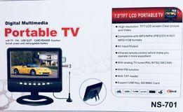 Автомобильный-Телевизор Т2-Монитор-USB - с Аккумулятором 7.5 Дюймов