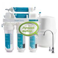 Обратный осмос Organic Smart. Отличный фильтр для воды по спец. цене!