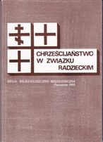 Chrześcijaństwo w Związku Radzieckim