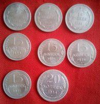 Монеты СССР Серебро