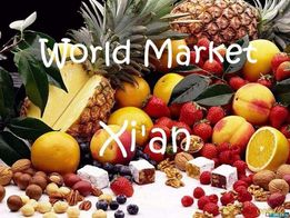 Оптовая цена на ароматизаторы World Market, табачные Xi'an, Capella