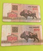 Купюра банкнота зайцы рубли Белоруссия Беларусь 1992 год