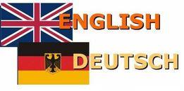 Репетитор английского и немецкого языка (Лесной массив, Левый берег)
