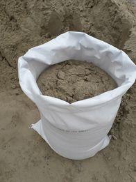 Песок в мешках!Самая НИЗКАЯ цена!Быстрая доставка!