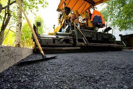 асфальтування ремонт доріг івано-франківська області. Асфальтирование