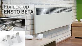 Скидки! Электрические конвекторы Ensto Beta EPHBM и EPHBE от 250-2 кВт