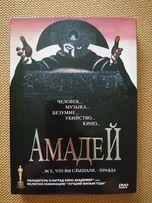 Амадей CD диск Художественный фильм 1984