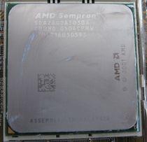 Procesor AMD Sempron 2800+ s754 SDA2800AI03BA
