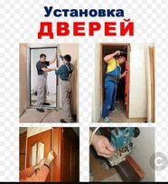 Установка дверей, реставрация