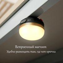 USB светодиодный фонарь. Кемпинговый фонарь.Фонарик для рыбалки.