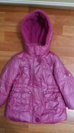 Зимняя курточка+шапка в подарок