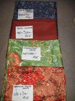Tkaniny materiały kupony tanio bawełny wełny inne