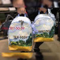 Стильный рюкзак Louis Vuitton Van Gogh кожа канва В наличии!