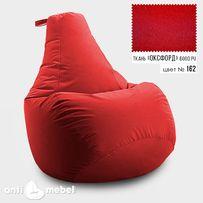 Мягкое бескаркасное кресло. Груша Мешок Пуфик+Подарок на выбор