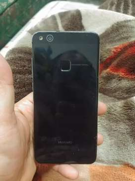 HUAWEI p10oite only 1800