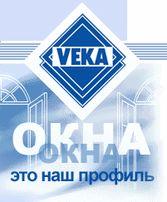 Установка окон,дверей,балконов профиль VEKA