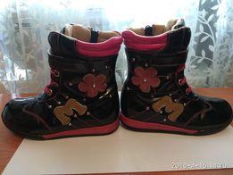 Демисезонные ботинки Милашка