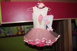 Платье на День рождения