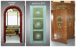 МДФ накладки панели на входные двери и межкомнатные двери