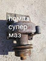 Насос водяной (помпа) ЯМЗ-ЕВРО-1 .
