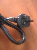 Кабель сетевой BS 1363/a LP-60 L, с предохранителем
